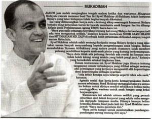 Petikan Wawancara Dengan Tan Sri Syed Mokhtar Albukhary