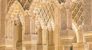 Bahagian dalam Al Hambra yang indah